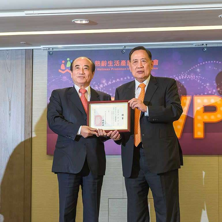 華人熟齡生活產業發展協會開幕酒會