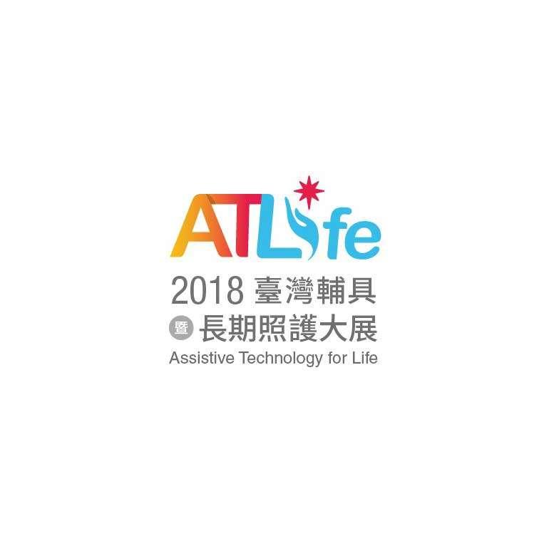 AT Life 2018臺灣輔具暨長期照護大展