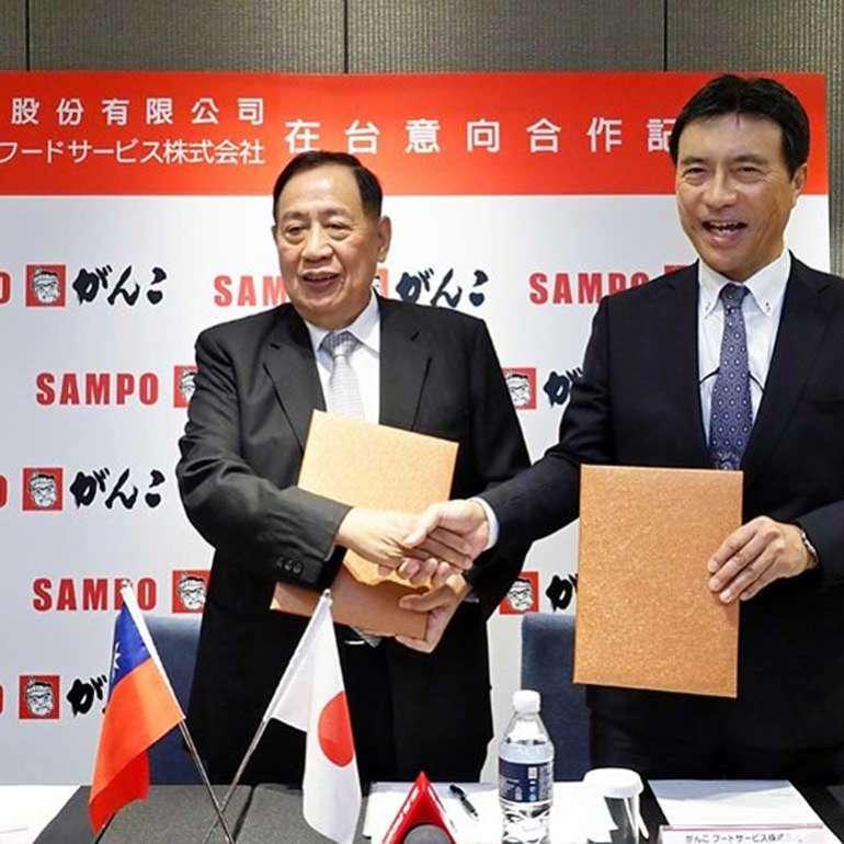 聲寶多角化 引進日本GANKO餐飲