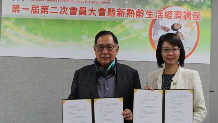 華人熟齡生活產業發展協會與輔大民生學院簽「食」的專案產學合作