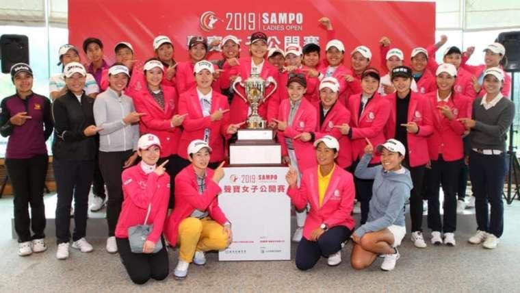 2019.04.16~19 參與聲寶杯女子高爾夫球公開賽