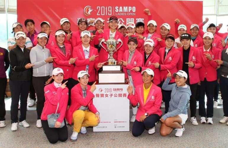 參與4/16~19 聲寶杯女子高爾夫球公開賽