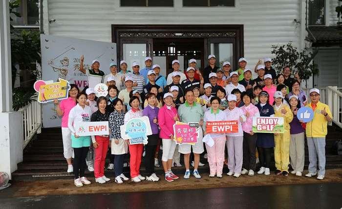 享福、快樂與健康,華人熟齡協會協辦秀菊杯